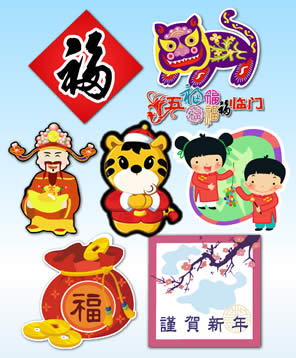 Chinese New Year Gadget for Windows Screenshots